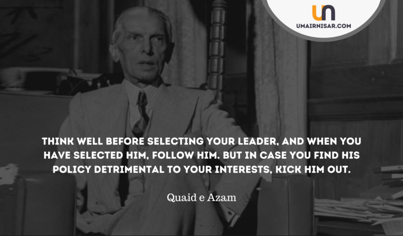 motivational quaid-e-azam quotes