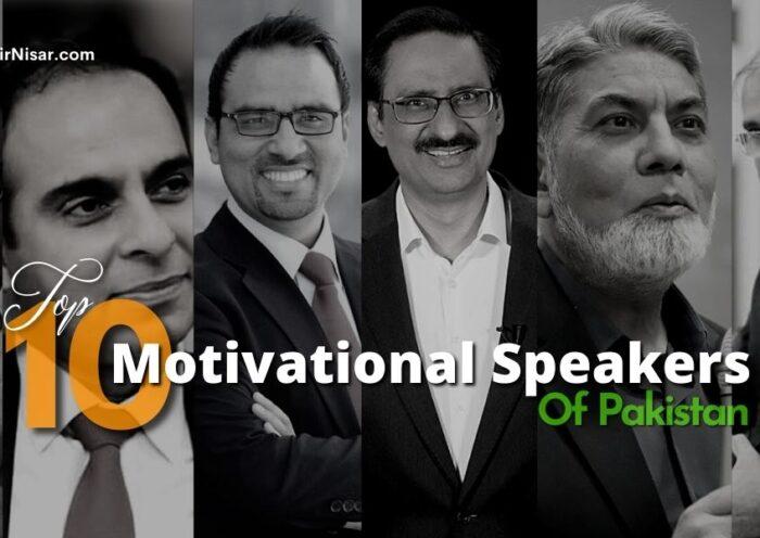 top motivational speakers of pakistan