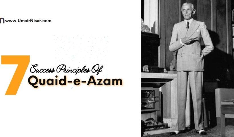 success principles of quaid e azam muhammad ali jinnah